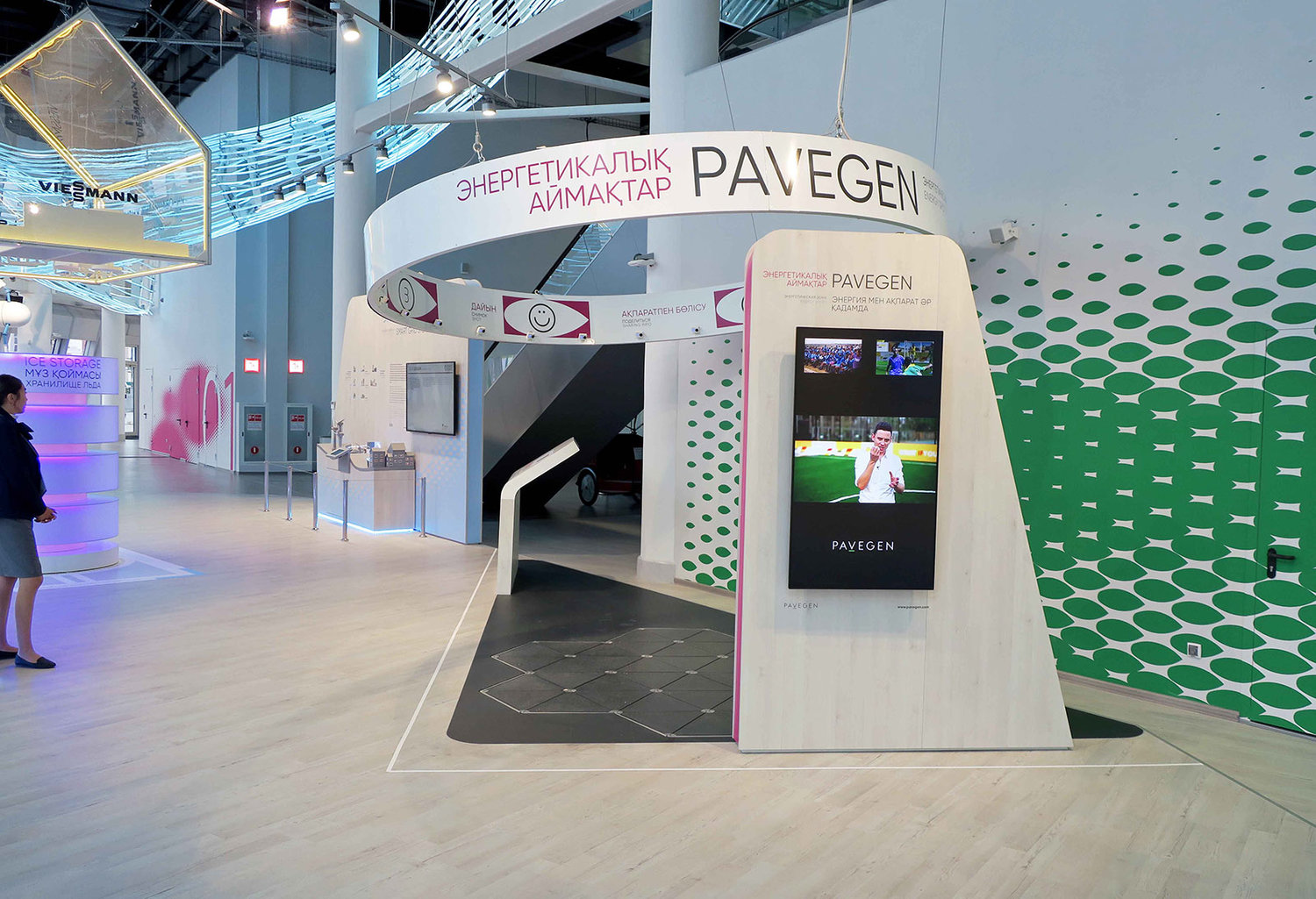 OPavegen at World EXPO 2017, Astana